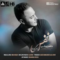 Download Naser Zeynali's new song called Nafas