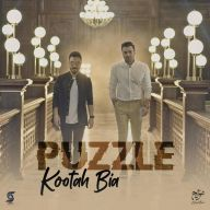 Download Puzzle Band's new song called Kootah Bia