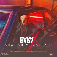 Download Shahab Mozaffari's new song called Barax