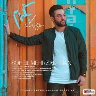 Download Soheil Mehrzadegan's new song called Begardam