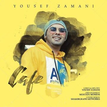 Download Yousef Zamani's new song called Cafe