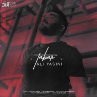 Download Ali Yasini's new song called Tabar
