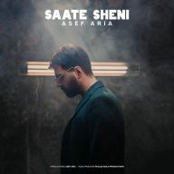 Download Asef Aria's new song called Saate Sheni