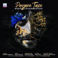 Download Babak Jahanbakhsh's new song called Payane Taze