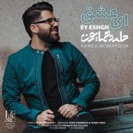 Download Hamed Homayoun's new song called Ey Eshgh