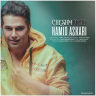 Download Hamid Askari's new song called Cheshm Siyah