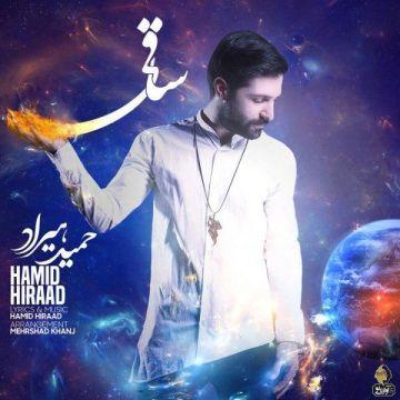 Download Hamid Hiraad's new song called Saghi
