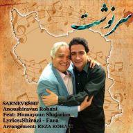 Download Homayoun Shajarian's new song called Sarnevesht