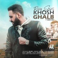 Download Reza Shiri Ft Saeed Sam's new song called Khosh Ghalb
