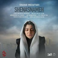 Download Shahab Mozaffari's new song called Shenasnameh