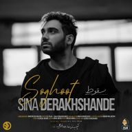 Download Sina Derakhshande's new song called Soghoot