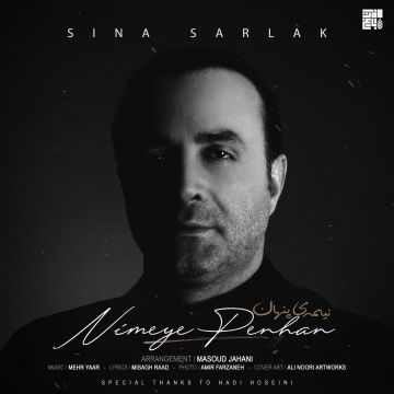 Download Sina Sarlak's new song called Nimeye Penhan