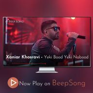 Download Xaniar Khosravi's new song called Yeki Bood Yeki Nabood (Live)
