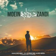 Download Moein Z's new song called Daryabam