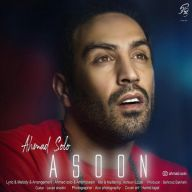 Download Ahmad Solo's new song called Asoon