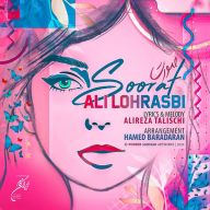 Download Ali Lohrasbi's new song called Soorat