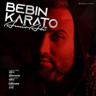 Download AmirAli's new song called Bebin Karato