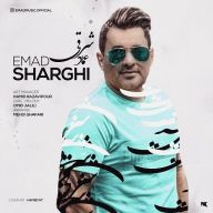 Download Emad's new song called Sharghi