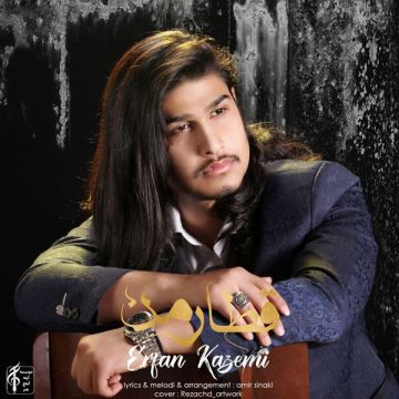 Download Erfan Kazemi's new song called Ghatare Man