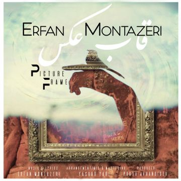 Download Erfan Montazeri's new song called Ghabe Ax