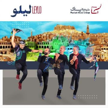 Download Rastak Band's new song called Leylo