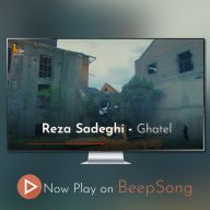 Download Reza Sadeghi's new song called Ghatel