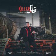 Download Reza Sadeghi's new song called Ghatel