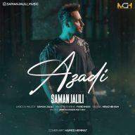 Download Saman Jalili's new song called Azadi
