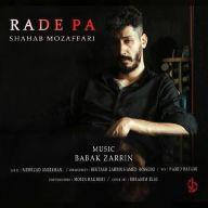 Download Shahab Mozaffari's new song called Rade Pa
