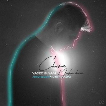 Download Yaser Binam's new song called Chera Nabasham