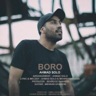 Download Ahmad Solo's new song called Boro