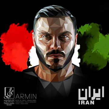 Download Armin 2AFM's new song called Iran