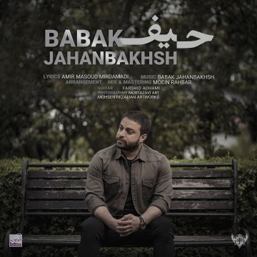 Download Babak Jahanbakhsh's new song called Heyf
