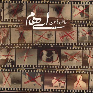 Download Ehaam's new song called Khaterehamoon