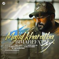 Download Majid Kharatha's new song called Bi Marefat