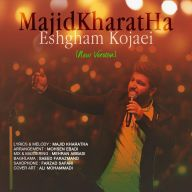 Download Majid Kharatha's new song called Eshgham Kojaei (New Version)