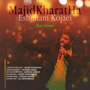 Download Majid Kharatha's new song called Eshgham Kojaei (New Version)