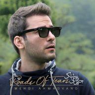 Download Mehdi Ahmadvand's new song called Jadehaye Ashk