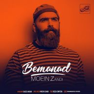 Download Moein Z's new song called Bemanad