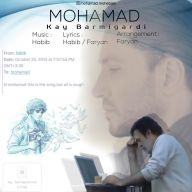 Download Mohammad Mohebian's new song called Key Barmigardi