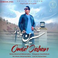 Download Omid Jahan's new song called Shirin Ey Janam