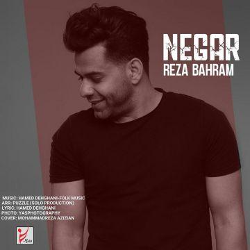 Download Reza Bahram's new song called Negar