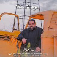 Download Reza Sadeghi's new song called Rade Pa
