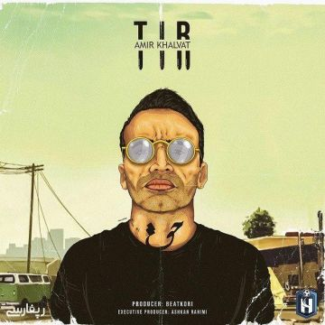 Download Amir Khalvat's new song called Tir