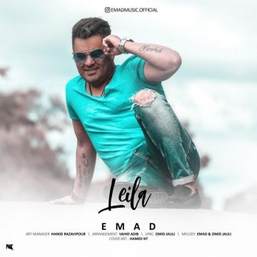 Download Emad's new song called Leila
