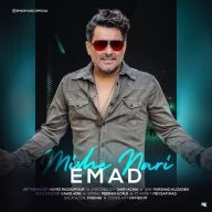 Download Emad 's new song called Mishe Nari