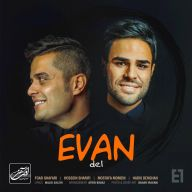 Download Evan Band's new song called Del
