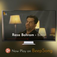 Download Reza Bahram's new song called Bimar
