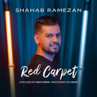 Download Shahab Ramezan's new song called Farshe Ghermez
