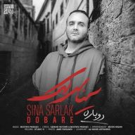 Download Sina Sarlak's new song called Dobare